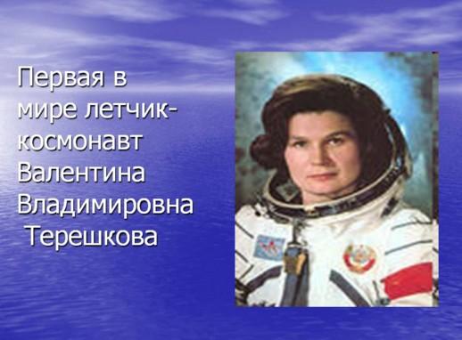 открытое занятие в детском саду, детский сад конспекты открытых занятий, занятия космос в детском саду, занятие с детьми  космическое путешествие