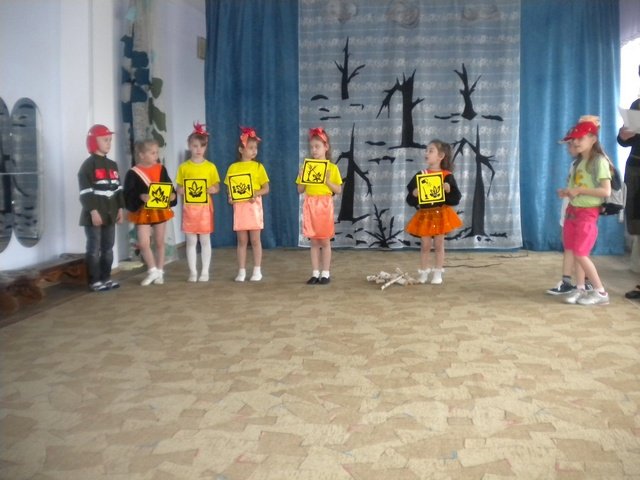 Раскраска банки для детей
