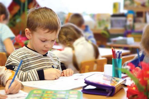 занятие окружающий мир знакомство с детьми