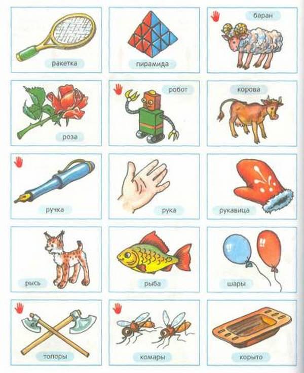 игры для школьников 6 класса на английском