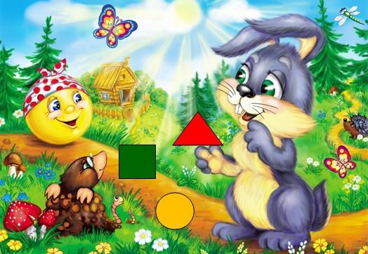 занятия детский сад математика, занятия по математике в детском саду, занятие в детском саду геометрические фигуры