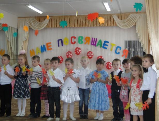 Православный календарь на 2016 год праздники распечатать