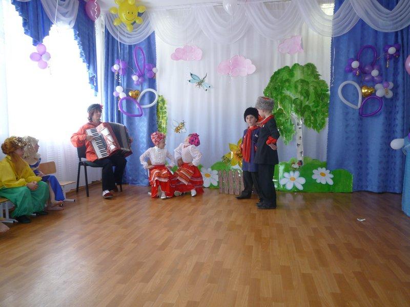 знакомство детей с родословной конспект